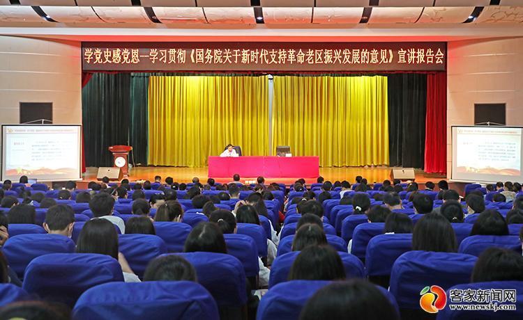 江西贛州:用活紅色資源 傳承紅色基因