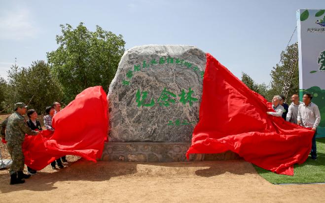 首都全民義務植樹40周年紀念林植樹活動舉行