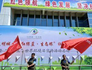 """用鏡頭記錄生態變化 北京房山成立""""紅綠藍·生態眼""""社會志愿者聯盟"""
