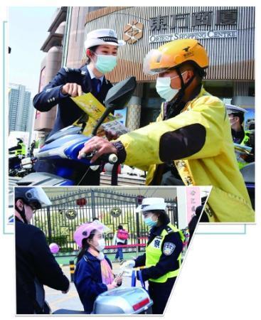 【玩運彩賺錢彩幣換現金】 上海:教育處罰并行,佩戴安全頭盔的比例明顯上升 _玩運彩討論區朋友圈