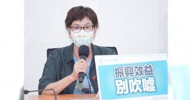 民眾黨延攬韓國瑜友人遭指「藍白合」 蔡壁如:外界不用貼標籤