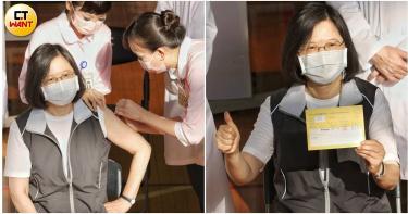 蔡英文接種高端 打完秀疫苗小黃卡!笑喊「沒什麼感覺」